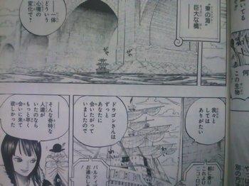 """ONE PIECE Bridge5.jpgイーストブルーで建設されている(シャンクスの謎でも取り上げた""""最弱の海""""イーストブルー"""