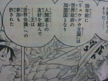 ONE PIECE Celestial Dragons 1 (33).jpg