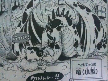 ONE PIECE Celestial Dragons 1 (9).jpg
