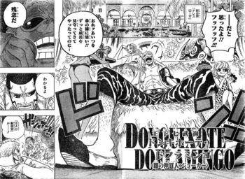 ONE PIECE DONQUXOTE DOFLAMINGO.jpgなぜか、個人的にはドラゴンボールの魔人ブウ編が思い出されます。お菓子になっちゃえ=っていって、ビームを浴びせて、お菓子にしてたべる姿が思い浮かべられる。尾田先生がドラゴンボールの鳥山先生を尊敬しているのはワンピ読者ならみんなしっていますよね