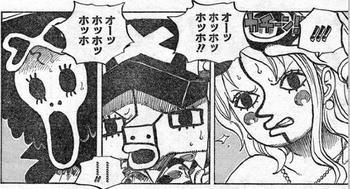 ONE PIECE DRESSROSA Luffy (5).jpg