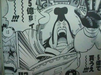 ONE PIECE DRESSROSA35 (11).jpg人魚のケイミーを天竜人が買う場面、5億ベリーと言っていますが