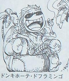 ONE PIECE Don Quixote Doflamingo.SBSのコーナーで、貧乏っぽいが、ボロボロのソファにご満悦そうに偉そうに座っている少年時代。(多分8歳とか10歳とかそんな感じ