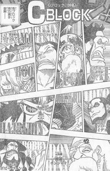 ONE PIECE KAIDO.jpg一番右下のチンジャオですが、12のマークが!これ、何か思い出しませんか?