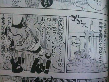 """ONE PIECE Kaido.jpg""""人魚姫の秘密を手土産にすりゃ~、おれは必ずあの人に気に入ってもらえるのに""""と言っていたのを思い出す。かなり雑魚キャラな感じでやられてしまったカリブーですが、今後何か重要な役割を果たすのか考えた時、これまでにかなり気になる伏線、カリブーが""""ポセイドン=しらほし姫""""という秘密を知ってしまう場面を思い出します"""