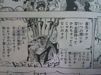 """ONE PIECE Kaido2.jpgカリブーが言っている""""あの人""""とはついこの間まで、ドンキホーテドフラミンゴ=ジョーカーかと思っていましたが、どうも違うかもしれないと最近思い始めました。  69巻を買ってみるまで自分も気づいていなかったのですが、理由は、何度も言っている扉絵シリーズにあります。カリブーの言う""""あの人""""がカイドウと考えるのが妥当なのか、証拠はあります"""