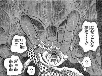 ONE PIECE LIKU KING (11).jpg