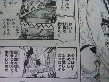 ONE PIECE LIKU KING (7).jpg