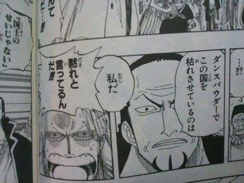 ONE PIECE LIKU KING (8).jpg