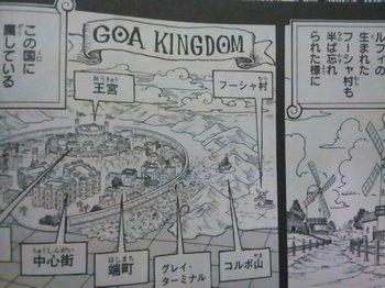 ONE PIECE RED HAIR SHANKS 7.jpgそして、フーシャ村もこのゴア王国に近い。もし隔離社会であるゴア王国の情報をゲットしようと思ったら これほど都合のいい場所はないでしょう