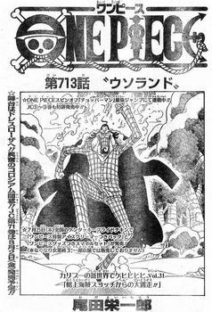 ONE PIECE RYOKUGYUU (6).jpgこれも以前予想しているとおりなんですが、いつこのネタ本編に合流するんだろうか?。尾田先生はちょっと大切な伏線なんかを扉絵シリーズにのっけたりします