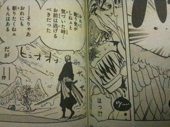 ONE PIECE Roronoa Zoro ゾロのは覇王色覇気の覚醒にむけての画像