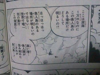 ONE PIECE history 1 (8).jpg集落を作ったのが、魚人島と説明がありますね