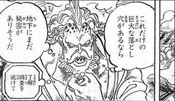 ONE PIECE LIKU KING (13).jpg