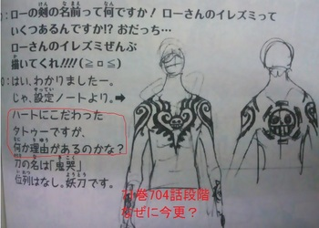 ONE PIECE corazón 8 (6).jpg