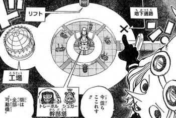 ONE PIECE737_7.png